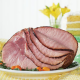 Roasted Sliced Pit Ham
